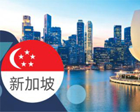 新加坡银行开户 - 助您开启国际市场