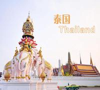 泰国精英签证-可长期居留在泰国-泰国本土事务所-绿色通道
